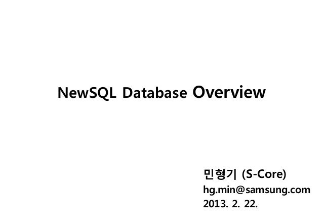 NewSQL Database Overview                민형기 (S-Core)                hg.min@samsung.com                2013. 2. 22.