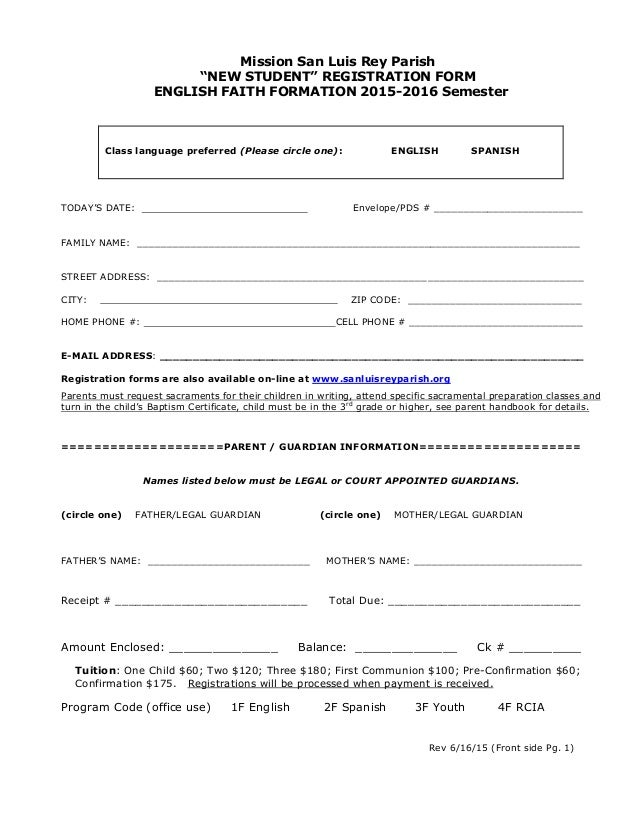 dance school registration form template free - new student registration for religious education 2015 2016