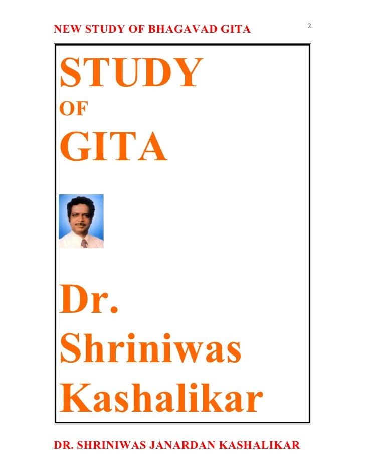 The Bhagavad Gita Study Course | Theosophy World