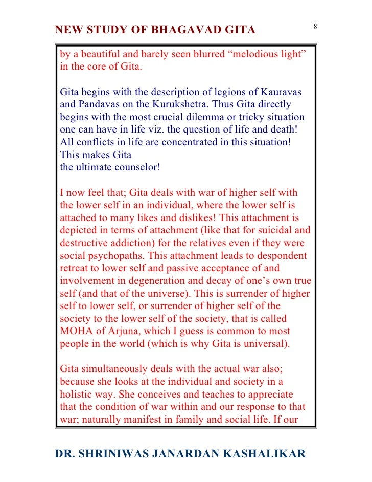"""8 NEW STUDY OF BHAGAVAD GITA by a beautiful and barely seen blurred """"melodious light"""" in the core of Gita.  Gita begins wi..."""