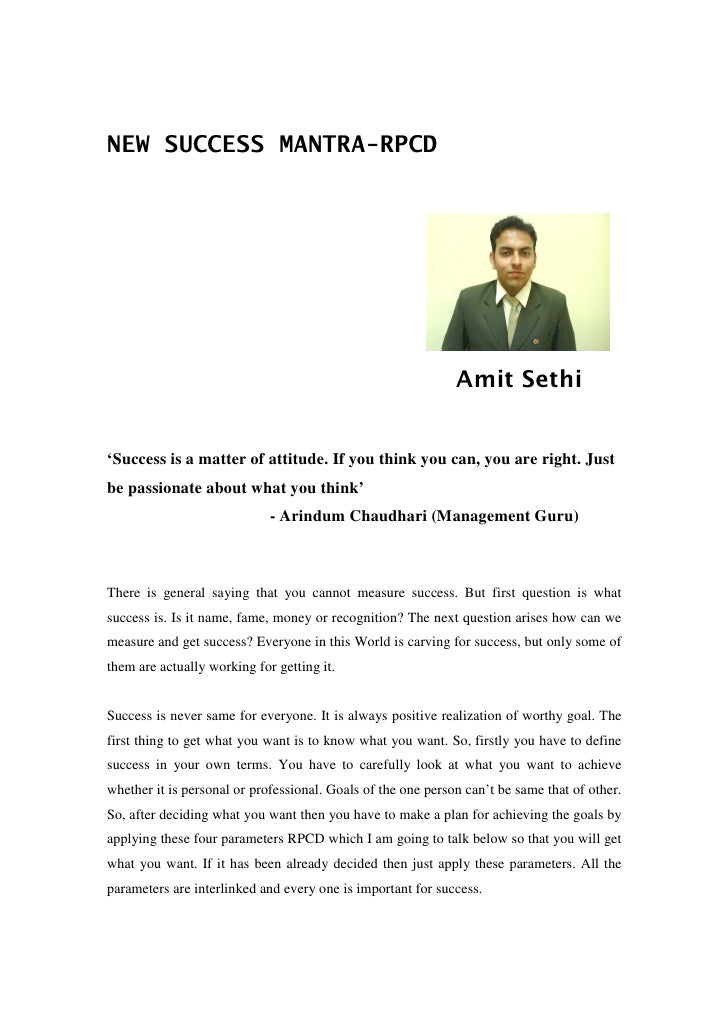 NEW SUCCESS MANTRA-RPCD                                                                   Amit Sethi   'Success is a matte...