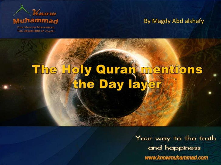 By MagdyAbdalshafy<br />The Holy Quran mentions the Day layer<br />