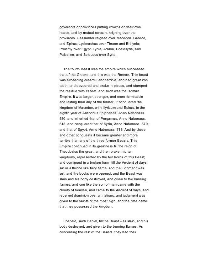 gear accountability essay