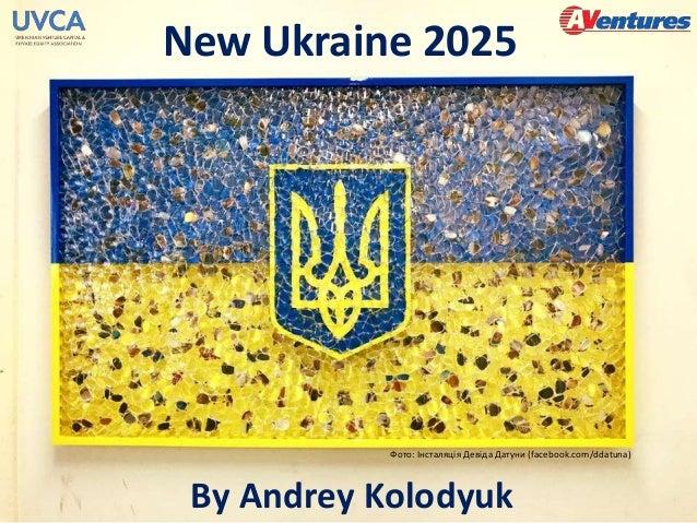 New Ukraine 2025 Фото: Інсталяція Девіда Датуни (facebook.com/ddatuna) By Andrey Kolodyuk