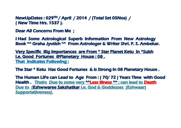 NewUpDates : 029TH / April / 2014 / (Total Set 05Nos) / ( New Time Hrs. 1537 ). Dear All Concerns From Me ; I Had Some Ast...