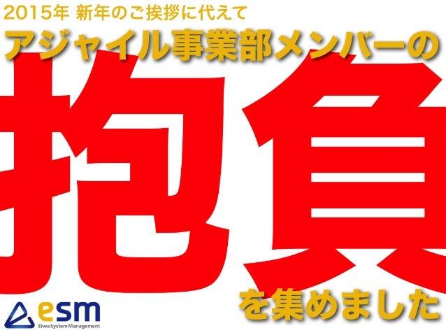 天野 勝 (@amapyon) 話もっと多くの人と話す機会を作ります。 『これだけ!KPT』もよろし く!