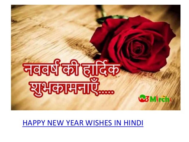 happy new year dp for whatsapp 11