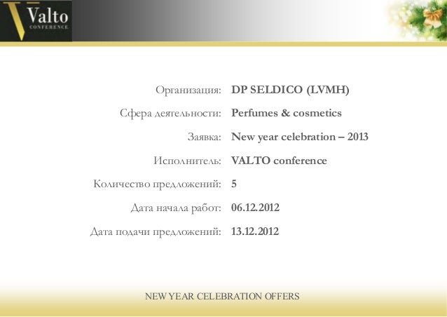 TOP-30 New Year Concepts from VALTO  Slide 2