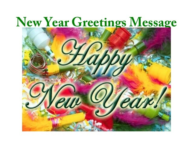 new year images on next page 2 new year greetings message
