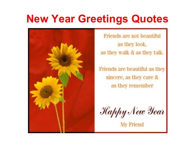 new year greetings quotes 3
