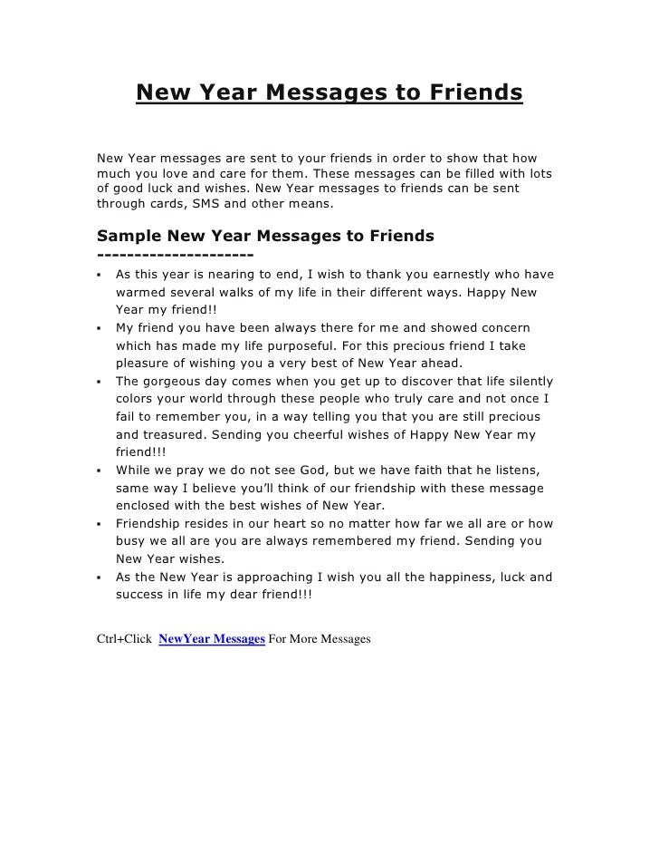 new year messages to friendsnew year messages are sent to your