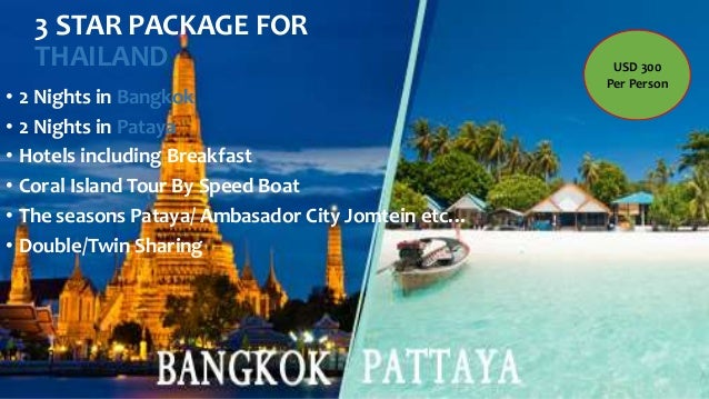 4 STAR PACKAGE FOR THAILAND