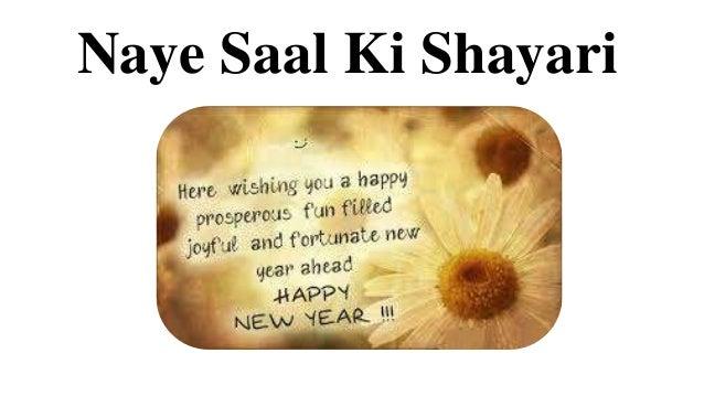 New year shayari naye saal ki shayari