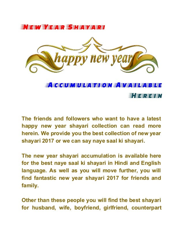 New Year Shayari Accumulation Available Herein