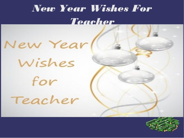 new year romantic wishes 18
