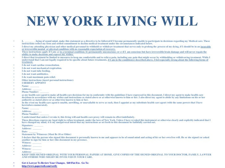 New York Advance Directives Living Will Health Care Proxy form aka – Will Form