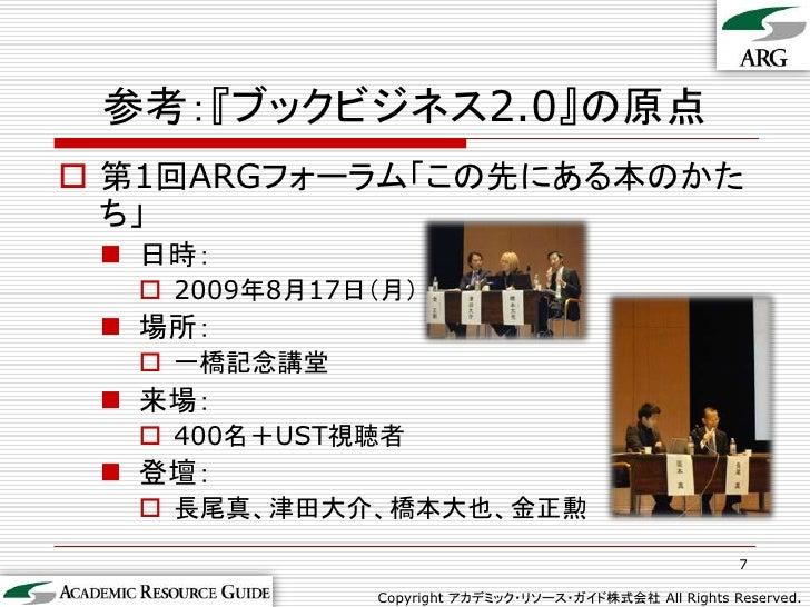   企業情報 プレシテック・ジャパン株式会社 イプロス製造業  