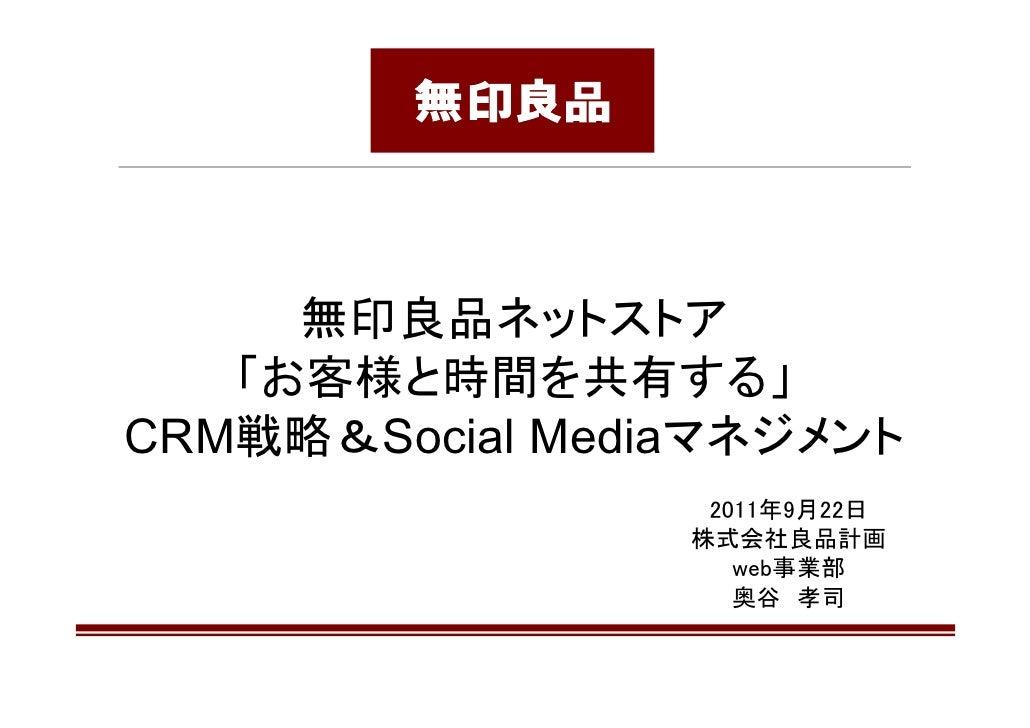 【ネット限定】高知産シンビジウムのお正月アレンジ ラウンド・グリーン | 無印良品. 良品計画