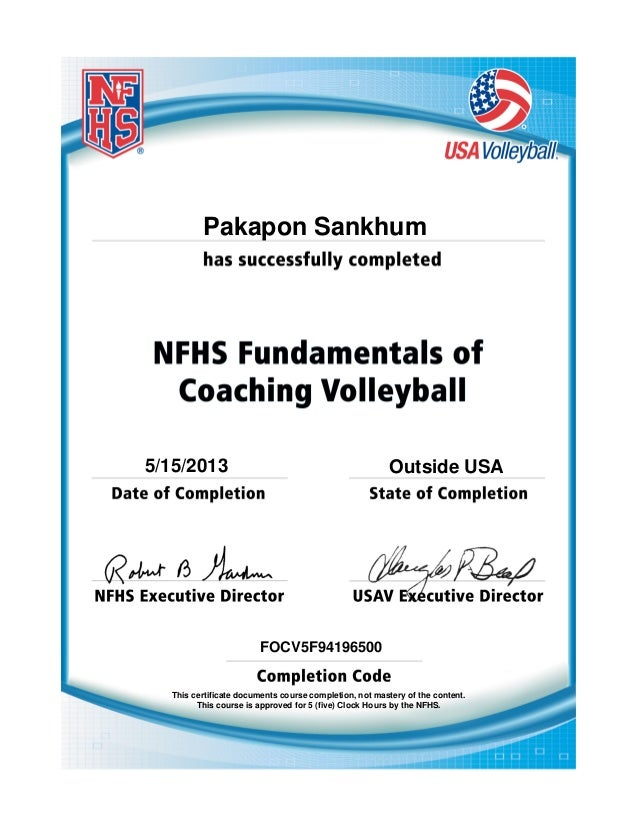 NFHS volleyball certification