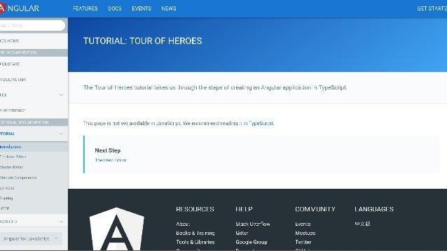 実務導入に向けたAngularの始め方@Angular入門者の会