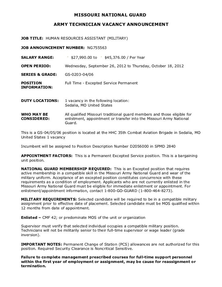 NG755563 (Human Resources Assistant (Military) GS-04/05/06