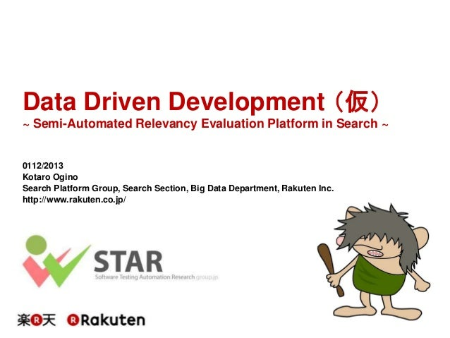 Data Driven Development (仮) ~ Semi-Automated Relevancy Evaluation Platform in Search ~  0112/2013 Kotaro Ogino Search Plat...