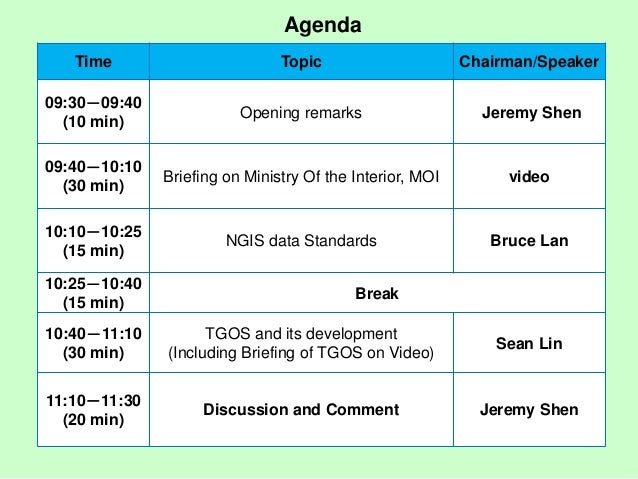 Time Topic Chairman/Speaker09:30-09:40(10 min)Opening remarks Jeremy Shen09:40-10:10(30 min)Briefing on Ministry Of the In...