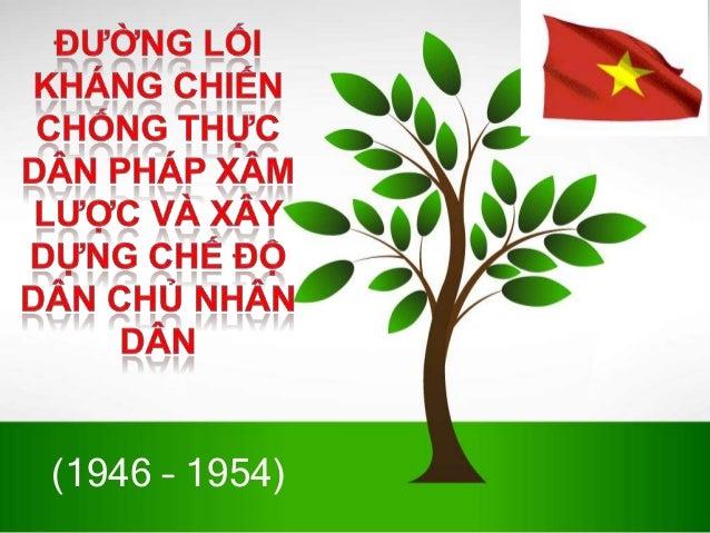 (1946 – 1954)