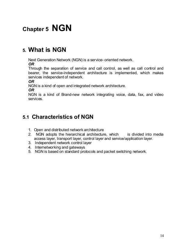 NGN internship PTCL