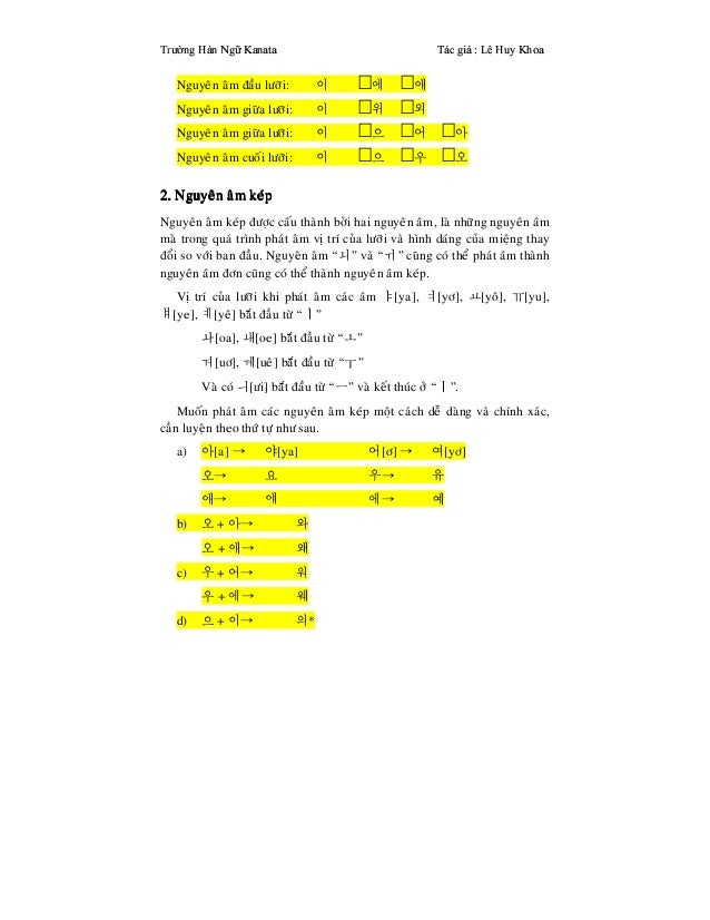 ¡ ¢ £ ¤ ¥ ¢ ¦ £ § ¨ © ¢ ©  ©    £      ¤  ¨ !  © ' - . (0,1*  m¡ m£ ' *01 (0,1*  m  m ¢ ' *01 (0,1*  m m m ' +* (0,1*  ...