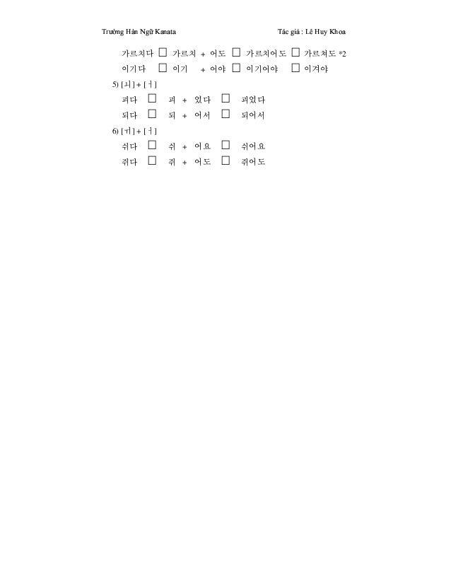 ¡ ¢ £ ¤ ¥ ¢ ¦ £ § ¨ © ¢ ©  ©    £      ¤  ¨ !  © ( © 5 1 m ( © 5 ^ 7 ¡ m ( © 5 7 ¡ m ( ©  ¡ kO 5 # 1 m 5 # ^ 7  m 5 # 7...