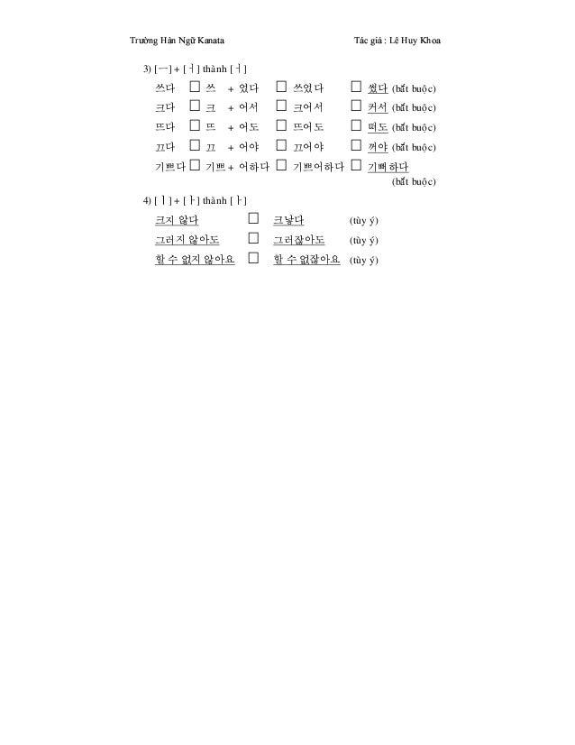 ¡ ¢ £  ¡ ¢ ¢ £ £ ¤ ¥ ¢ ¥ ¦ ¥ § ¨ © £         ¤   ¥ SQ $ ] ^   ] $   ]  5 m  ^ ¦ 5 m  ¦ 5 m ¡ 5 P %$ ) Q ¢ 5 m ¢ ^ 7...