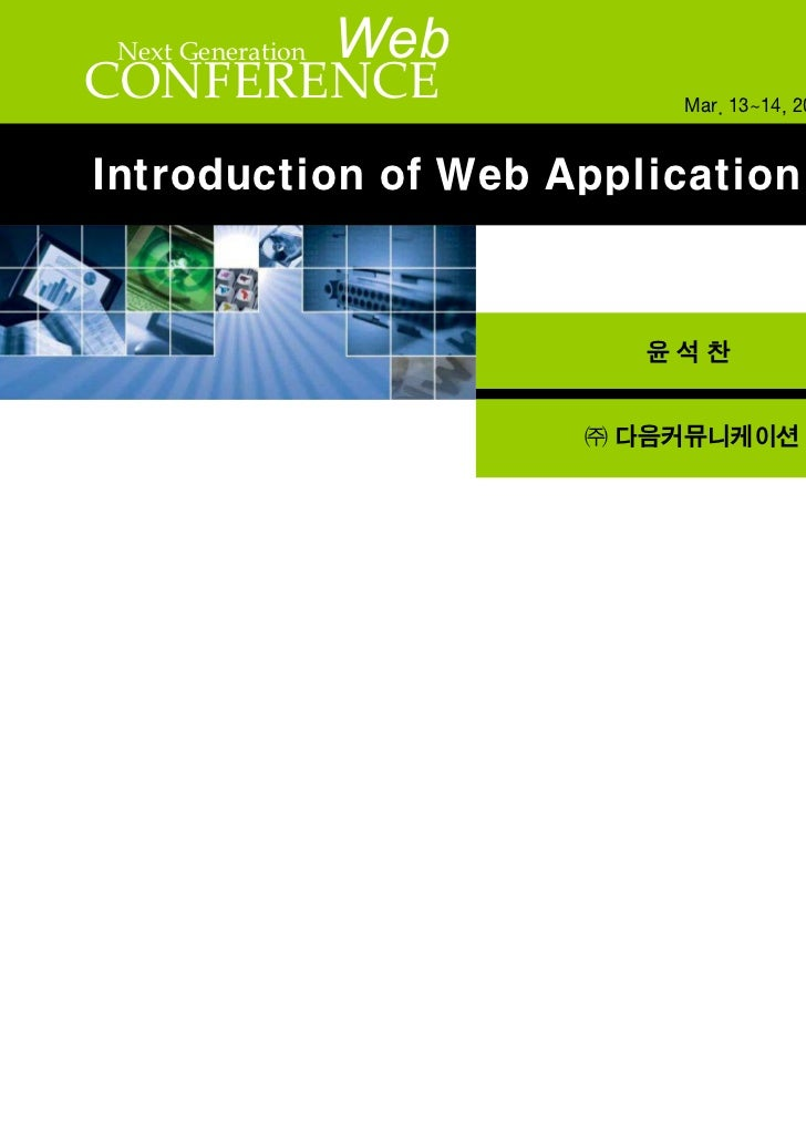 Next Generation   WebCONFERENCE                   Mar. 13~14, 2006Introduction of Web Application                         ...