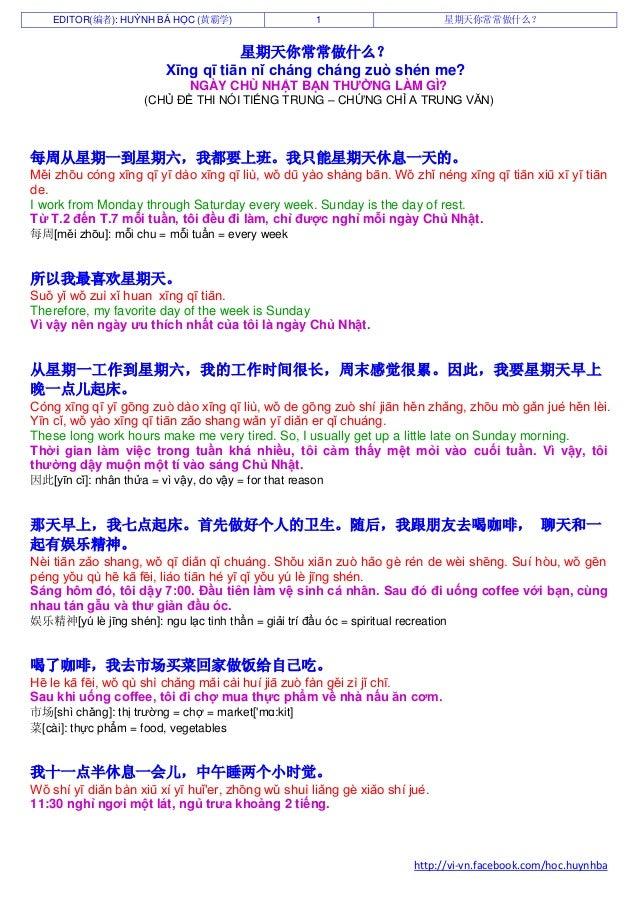 EDITOR(编者): HUỲNH BÁ HỌC (黄霸学) 1 星期天你常常做什么? http://vi-vn.facebook.com/hoc.huynhba 星期天你常常做什么? Xīng qī tiān nǐ cháng cháng z...