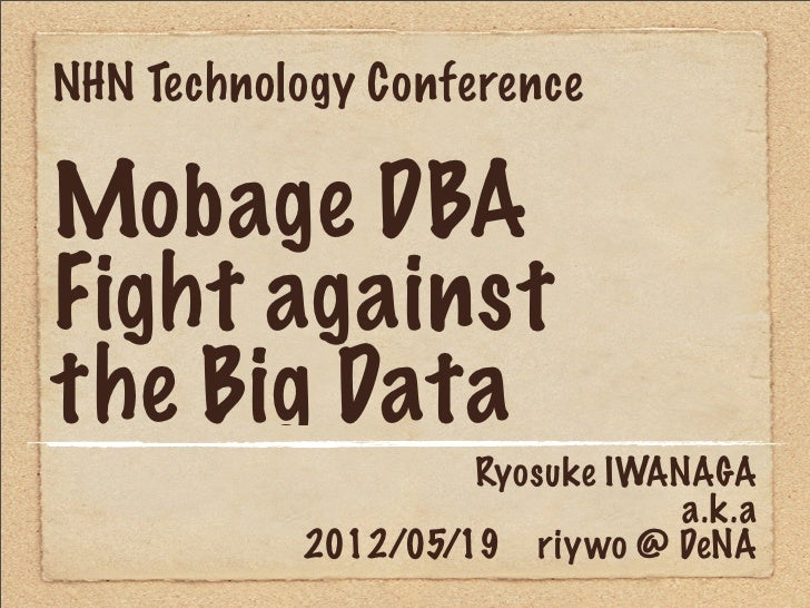 NHN Technology ConferenceMobage DBAFight againstthe Big Data                    Ryosuke IWANAGA                           ...
