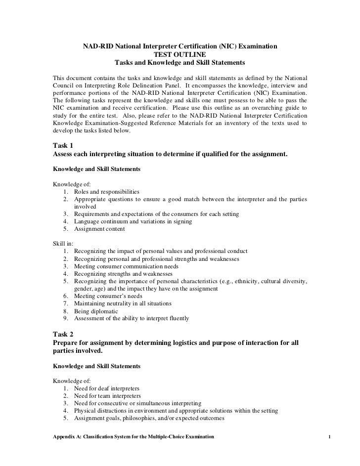 NAD-RID National Interpreter Certification (NIC) Examination                                 TEST OUTLINE                 ...
