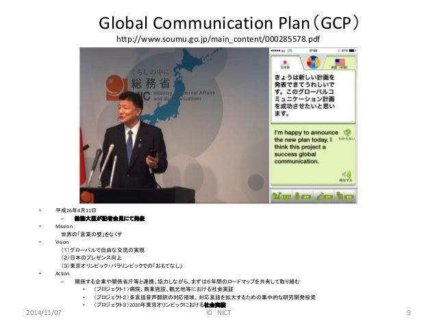 jp 3 07 pdf