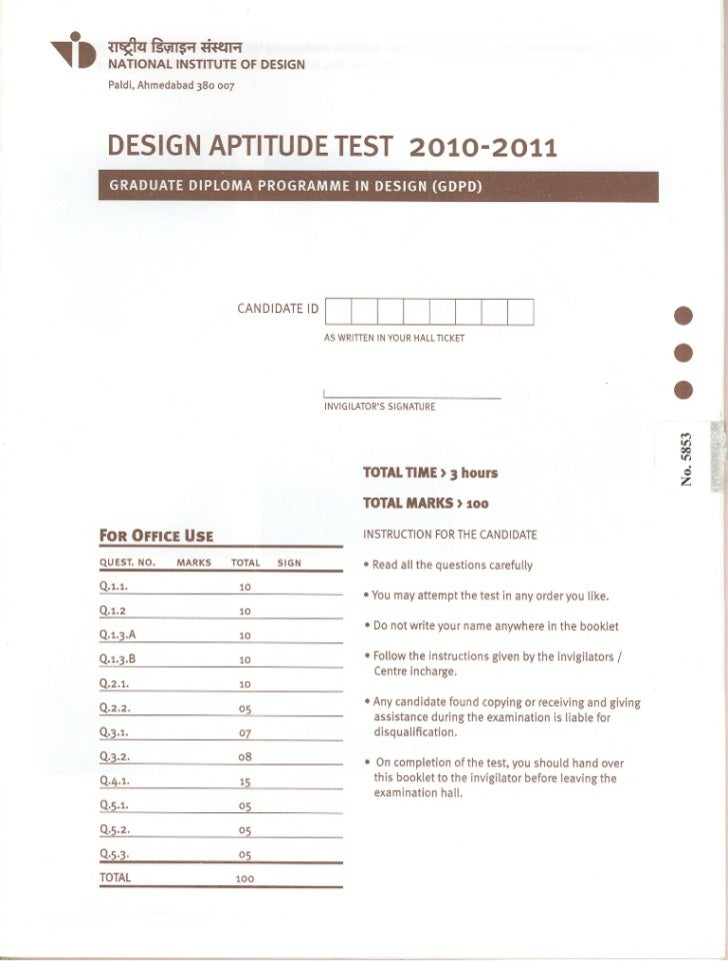nid ug question paper 2010