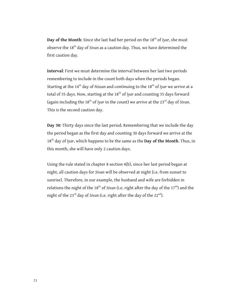 Foundation of the Family – Human Body Pushing the Limits Strength Worksheet