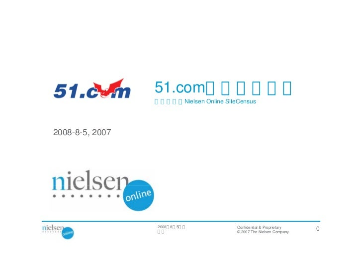 51.com验证分析报告 数据来源数据来源:Nielsen Online SiteCensus 2008-8-5, 2007 Confidential & Proprietary © 2007 The Nielsen Company 02008...