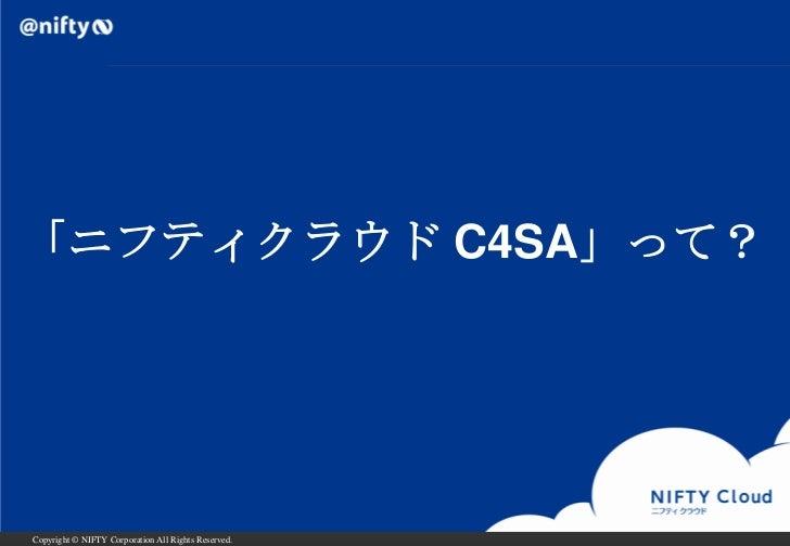 Nifty cloud c4 sa meetup Slide 3