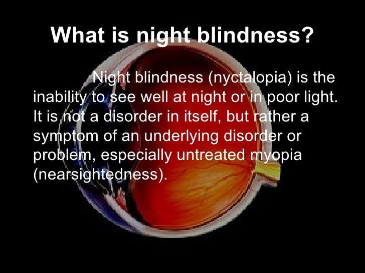 โรคตาฟางในเวลากลางคืน