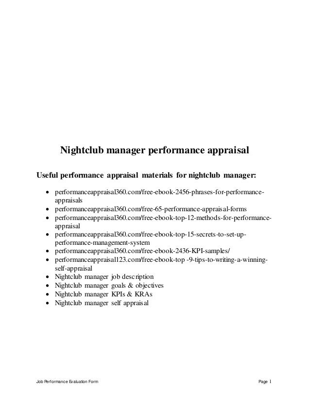 job performance evaluation form page 1 nightclub manager performance appraisal useful performance appraisal materials for