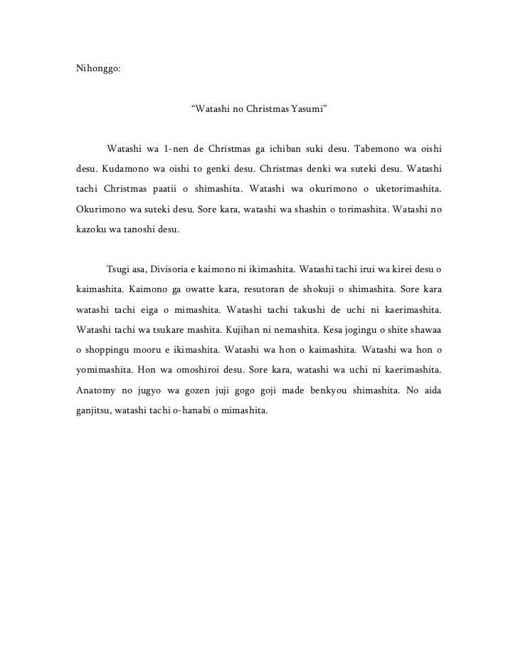 """Nihonggo:                           """"Watashi no Christmas Yasumi""""       Watashi wa 1-nen de Christmas ga ichiban suki desu..."""