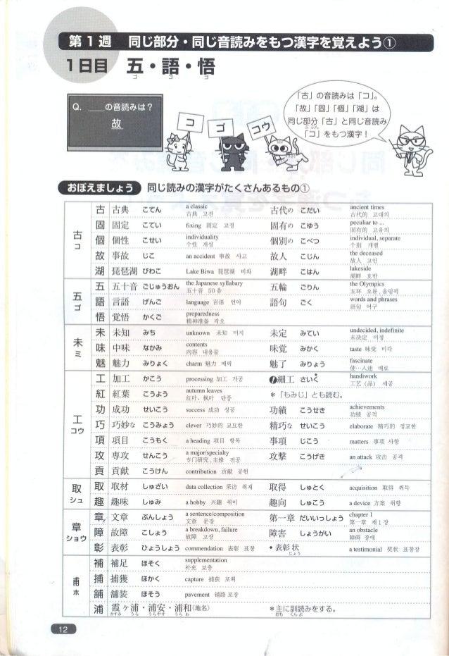 pareschi impianti industriali pdf 84