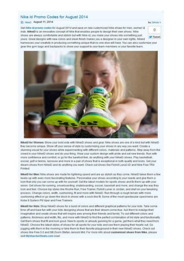 Nike id promo codes