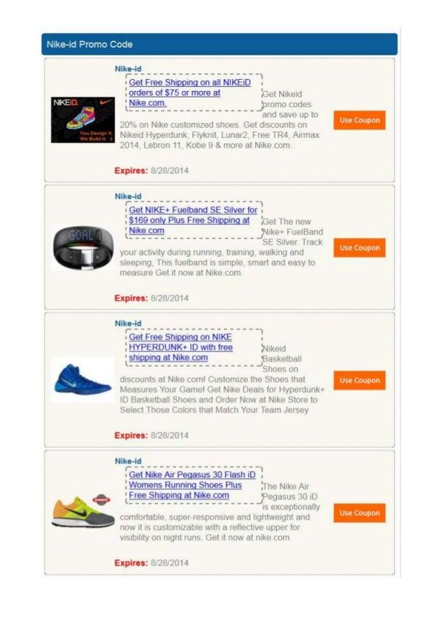 Nike.com coupon codes