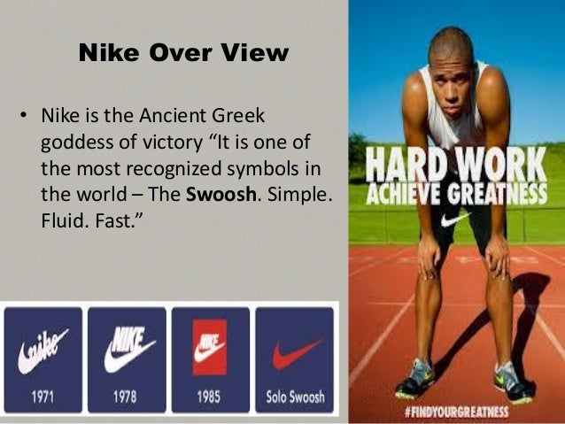 case summary nike managing the Sustainability case studies give students information around nike's new vp of needed to determine which investments in demand-side management.
