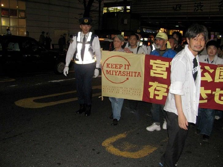 Nike Demo at Shibuya Crossing