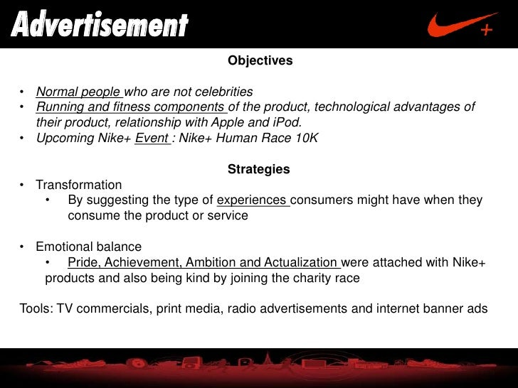 objectives of nike company